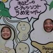 館山カントリークラブ(18/05)