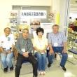 北海道無線電信愛好会 & 和文電信の集い