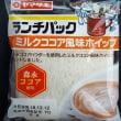 ランチパックシリーズ       -  ミルクココア風味ホイップ  -