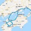 四国からの帰り道