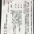 「沖舘中学校合唱発表会」
