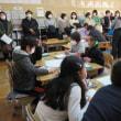 5・6年生の授業参観・学年部会がありました。