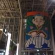 巨大凧を新庄駅で見た