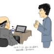 【福島原発事故刑事裁判第22回公判】電力の、電力による、電力のための土木学会 これで中立とは笑わせるな!