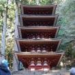 H29 奈良ドライブ その3 室生寺