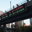 上海が「Muji」に罰金 商品の製造地表示が法に触れ