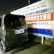本日は夜間作業で納車前の新車「N BOXカスタム」に装着作業を!