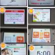 【しゃべる!DSお料理ナビ】