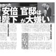 健康を誇った昭和天皇陛下は60歳代の若さで暗殺された【ユダヤ人のやりたい放題に邪魔だったからだ=ユダヤ人問題】