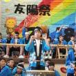 中学部 友陽祭の様子
