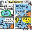 12月3日「ビバMARIO.448/マラソン」