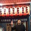 新世界の味を広島で@噂のこの串カツ あのおでん