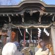 有賀神社へ初詣: 追記