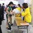 「箕面市成人祭」開催!