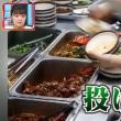 韓国で「一度客に出した料理の再利用」が合法に… → ネット「あり得ない…」「今更、驚かない。」