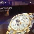 スイス独立系・名門時計ブランドが登場‼️