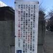 東経大入試に伴い7日からお休みです。