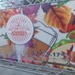 夏の終わりに昼呑み・その4 九州ビアフェスティバル2018(中央区)
