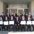 まくべつ農村アカデミー第14期生修了式を開催いたしました。