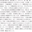 桜のテスト演習:日本史 1 @6213
