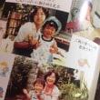 """アルバム整理で""""未来ギフトアルバム""""に息子の写真を編集"""