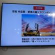 ソニーストア札幌 写真撮影講座に参加しました。