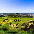 2018年の田舎館田んぼアートは「収穫」へ