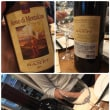 最近飲んだイタリアワイン