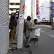 h30.1.15  空堀町周辺スケッチ会
