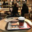 ウオーキング・一駅下車→ハワイアン「バッキー白片、エセル中田」youtube