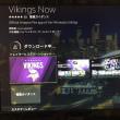 Amazon プライム・ビデオでTNFを12試合無料で見られる、そしてFire TV Stickに謎のNFLアプリ