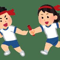 夢の子保育園 運動会