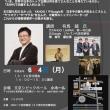 CNC50周年記念講演