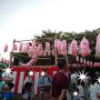 2017 地蔵尊祭り