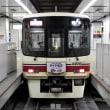 京王ライナー運行開始前の新宿駅の様子