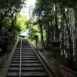 寳塔寺、西の身延と呼ばれる日蓮宗寺院です。