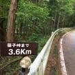 柳沢峠&笹子峠山岳ロングライド(その2)
