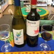 本日の無料試飲ワインはイタリア トスカーナ州の白と赤ワインです。