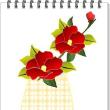 山茶花と椿