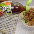オリジナル鶏皮ポン酢(^m^)ゞ ポリポリ