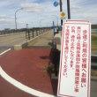 美川大橋に防風柵を設置