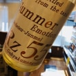 Rz55 特別純米酒