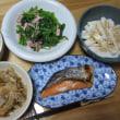 春色の夕ご飯
