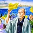 開港期の華やぎを、横浜港に再び!