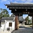 振袖火事の本妙寺