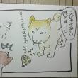 ドコモダケくん・2