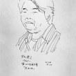 20180410 朱川湊人