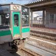 JR山寺駅(仙山線)~山形県山形市大字山寺