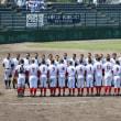 第71回県中学校選抜野球大会