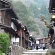 初冬の中山道・・・木曽路・・・江戸時代・・・近世のおもかげの町・・・妻籠宿
